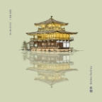 Golden Pavilion (Single)
